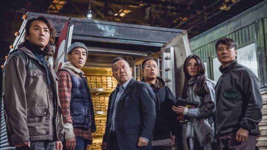 Review: Golden Job (2019)